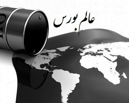 نفت تحلیل تکنیکال بنیادی بازار بین المللی داخلی جهانی بورس