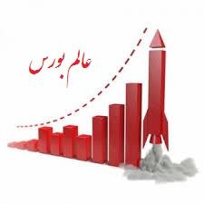 رشد شاخص بورس تا چه زمانی ادامه خواهد داشت؟
